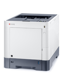 Century Business Products Kyocera Ecocsys Color Printer 6230cdn
